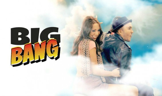 Siam presenta el video de su canción 'Big Bang'