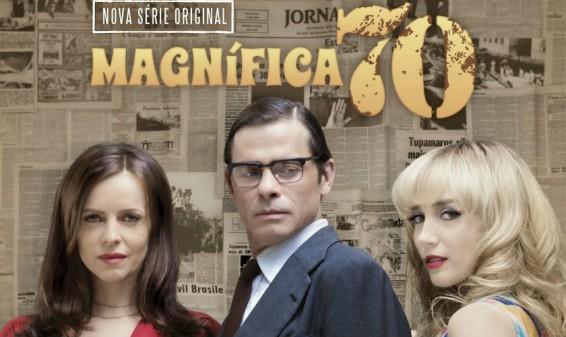 HBO confirma que habrá segunda temporada de 'Magnífica 70'