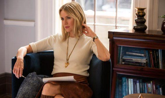 Netflix revela el primer teaser de su nueva serie original Gypsy